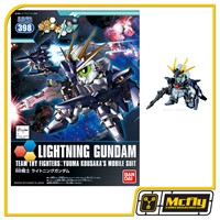 Gundam SD Build Fighters #398 Lightning Gundam  Yuuma Kousaka s